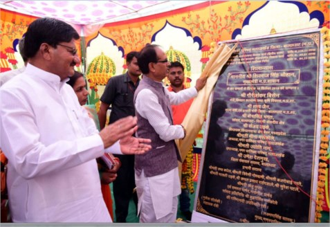 Bonus to be given this year too on paddy MSP: CM Shivraj Singh Chouhan