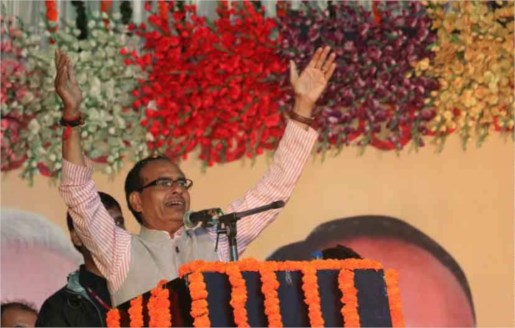 Will not leave any stone unturned for people's welfare: Shivraj Singh Chouhan
