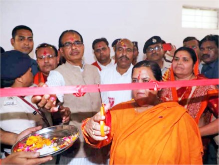 Inauguration of Combined District Office Building in Niwari district