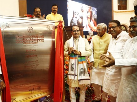 Minto Hall becomes an example of heritage preservation: Shivraj Singh Chouhan