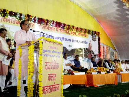 People of Kalar Samaj have great self-respect: CM Shivraj Singh Chouhan