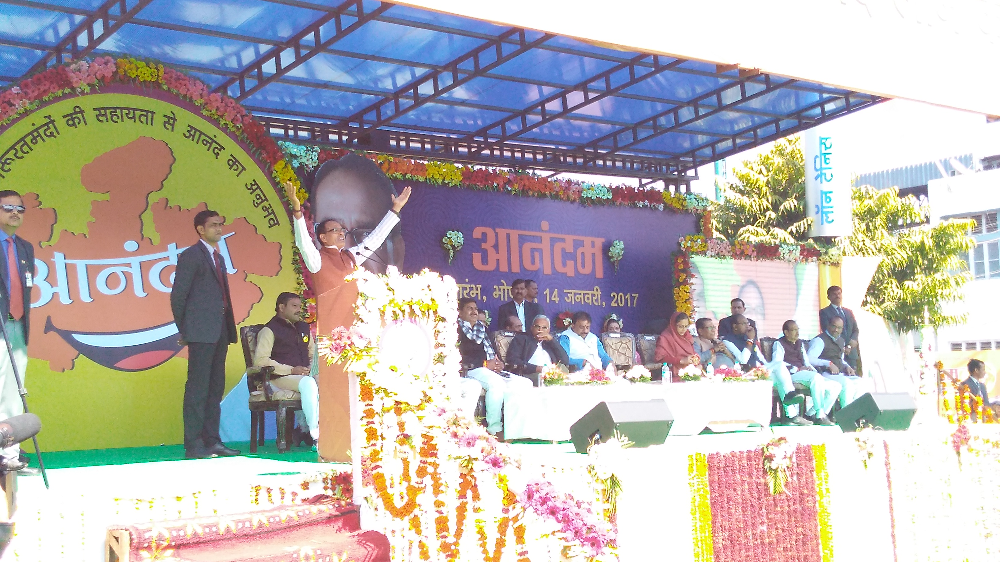 "One-of-its-kind programme ""Anandam"" commences"